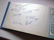 Автографи Ігоря та Оксани Білозір
